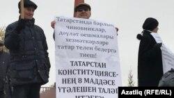 Чым падобныя і чым адрозьніваюцца моўныя сытуацыі ў Беларусі і ў Татарстане?