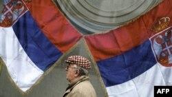 Zastave Srbije u Beogradu