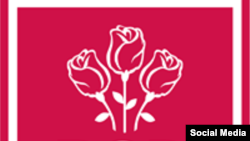 Romania, PSD logo