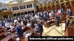 Конститутивна седница на Собрание на Република Северна Македонија