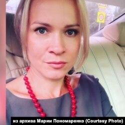 Активистка из Барнаула Мария Пономаренко
