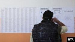 Местните избори преминаха при по-ниска избирателна активност от 2015 г. с над 11%