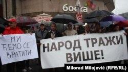 Protest u Banjoj Luci