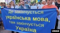 Акція на підтримку української мови у Чернівцях (архівне фото)