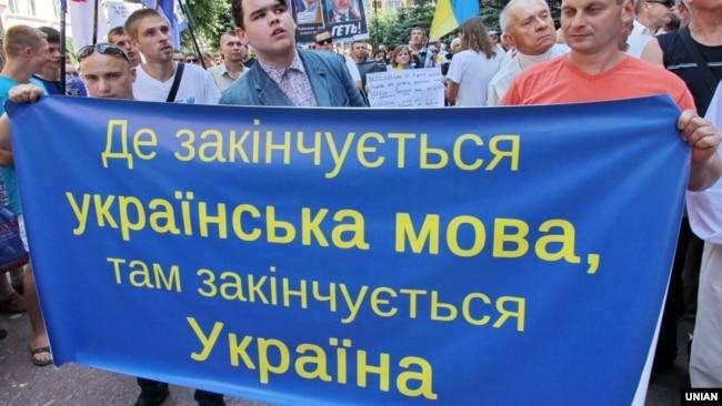 Під час акції у Чернівцях на підтримку української мови (архівне фото)