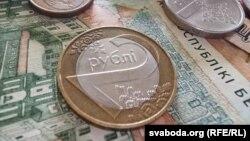 Belarus — Belarusian rouble, coins, rubiel, 2019