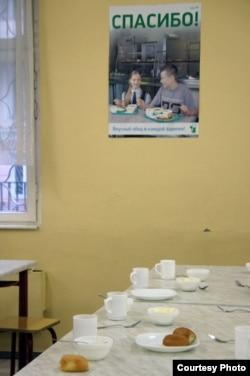 """Столовая в одной из московской школ, которую обслуживает """"Конкорд"""""""