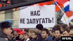 31-мартта Москвада болгон антитеррордук акция