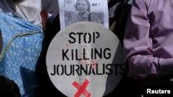 Protestë pas vrasjes së një gazetare në Afganistan, foto nga arkivi.