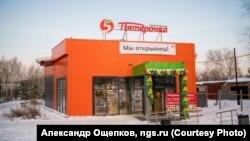 Магазин на участке для спортобъектов в Новосибирске
