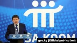 Сапар Исаков, руководитель аппарата президента Кыргызстана.