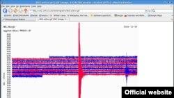 Архивска фотографија- регистриран земјотрес