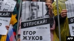 Акция в поддержку задержанных на митинге 27 июля в Москве. 10 августа 2019 года