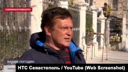 Вадим Погодин на севастопольском телевидении, март 2020 года