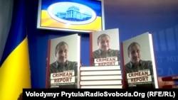 Презентация англоязычной версии книги Николая Семены «Крымский репортаж»