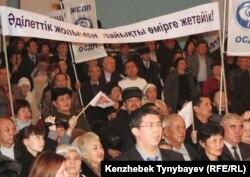 Жалпыұлттық социал-демократиялық партиясының съезіне қатысушылар. Алматы, 26 қараша 2011 ж.