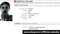 Interpolova potjernica za Eduardom Širokovim, koji se u istrazi vodi kao Šišmakov