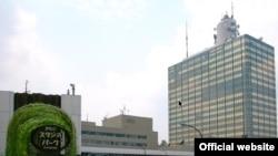 Sediul Orchestrei Simfonice NHK la Tokyo
