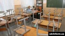 Школа. Иллюстрационное фото