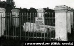 Так виглядала могила гетьмана Петра Дорошенка у 50-90-х роках ХХ століття