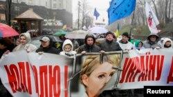 На одній із акцій Євромайдану в Києві, фото 25 листопада 2013 року
