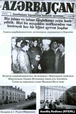 Legionçuların orqanı olan «Azərbaycan» qəzetinin birinci nömrəsi Fuad Əmircanın redaktorluğu ilə çıxmışdı.