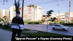 """Активисты """"Другой России"""". Архивное фото"""