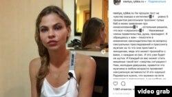 Rusiyanı qəzəbləndirən videolar 21 yaşlı belarus Nastya Rıbkanın sosial media səhifəsində yerləşdirilmişdi