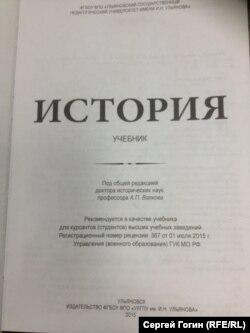 Титульный лист нового учебника
