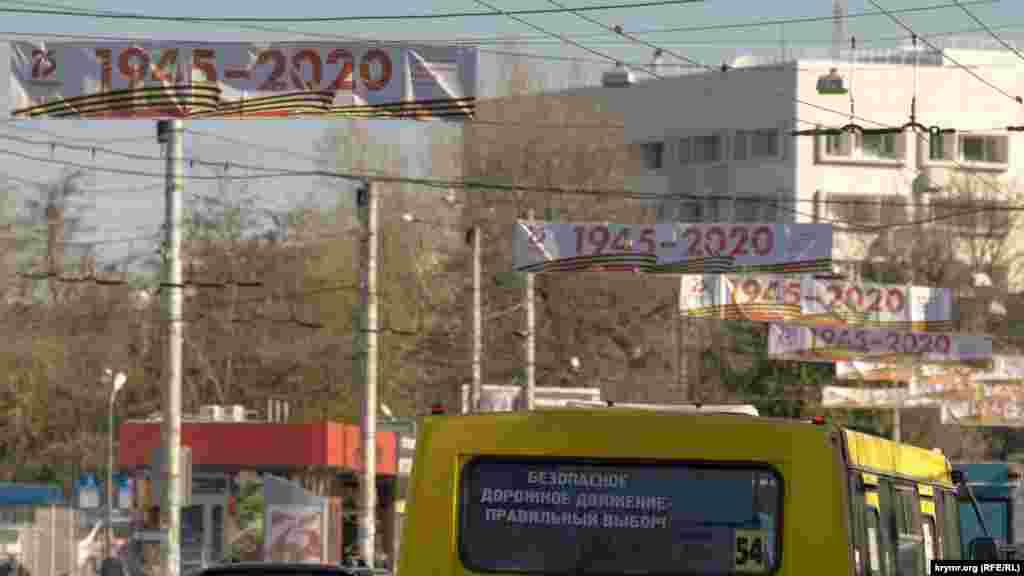 Там же – праздничные растяжки на троллейбусных проводах