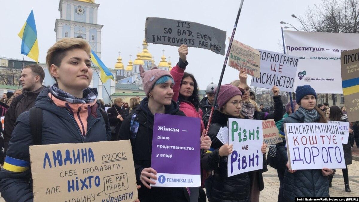 Марш женщин и акция противников феминизма состоялись в Киеве