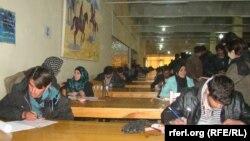 Owganystanly studentler giriş sanyglarynda, Kabul