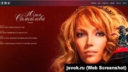 Yüliya Samoylova