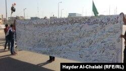 جانب من إحتجاج لذوي ضحايا حداث سبايكر في الحلة