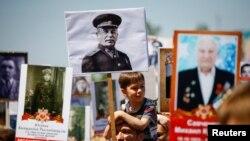 Шествие «Бессмертный полк» в Алматы 2017 года.