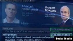 "Скриншот программы ""Вести недели"" Дмитрия Киселева на канале ""Россия-1"""