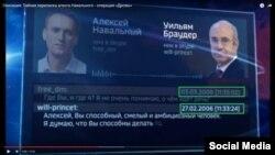 """Кадр из фильма """"Эффект Браудера"""""""