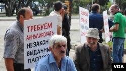 """Исполнительная власть Абхазии готова к введению вида на жительство, """"о необходимости которого так долго говорили"""" бывший секретарь Совбеза Станислав Лакоба и оппозиция"""