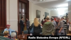 Собрание на Република Македонија - архива