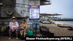 Расценки на услуги на пляже Феодосии