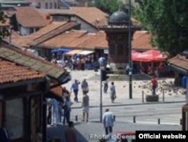 Sarajevo - ilustrativna fotografija