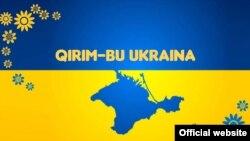"""Krım tatarlarının dilində: """"Krım - Ukraynanındır"""""""