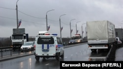 Протест далекобійників у районі Калуги, Росія