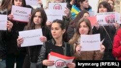 Акція на підтримку телеканалу ATR в Києві 28 березня 2015 року