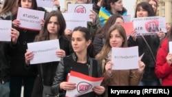 Акция «Не убивайте ATR» в поддержку первого и единственного в мире крымскотатарского телеканала ATR в Киев 28 марта.