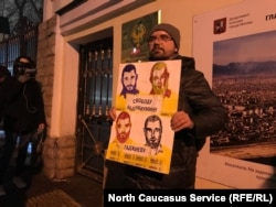 Сотрудник Amnesty International Александр Артемьев