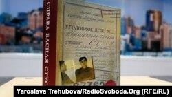 Ще у вересні 2019 року Медведчук заявив, що книжка журналіста й історика Вахтанга Кіпіані про Василя Стуса містить «висловлювання, які не відповідають дійсності»