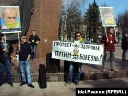 """Оппозиционная акция """"Открытой России"""" в Чувашии, апрель 2017 года"""