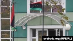 Лібійскае пасольства ў Менску.
