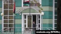 Амбасада Лібіі ў Менску